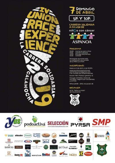 IV Unión Race Experience, de Calamocha @ Calamocha   Aragón   España